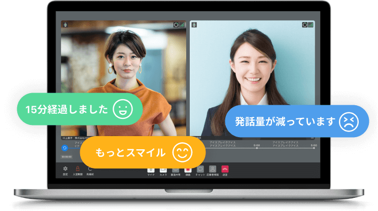 harutaka IA(インタビューアセスメント)