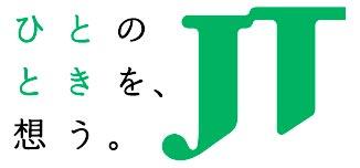 日本たばこ産業株式会社様